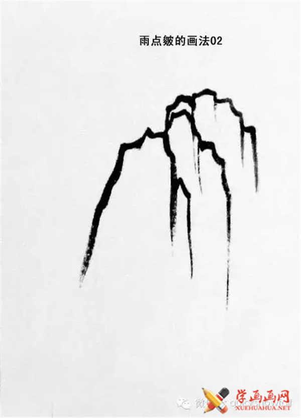 国画山石的画法(62)