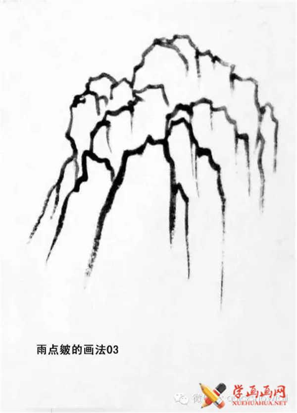 国画山石的画法(63)