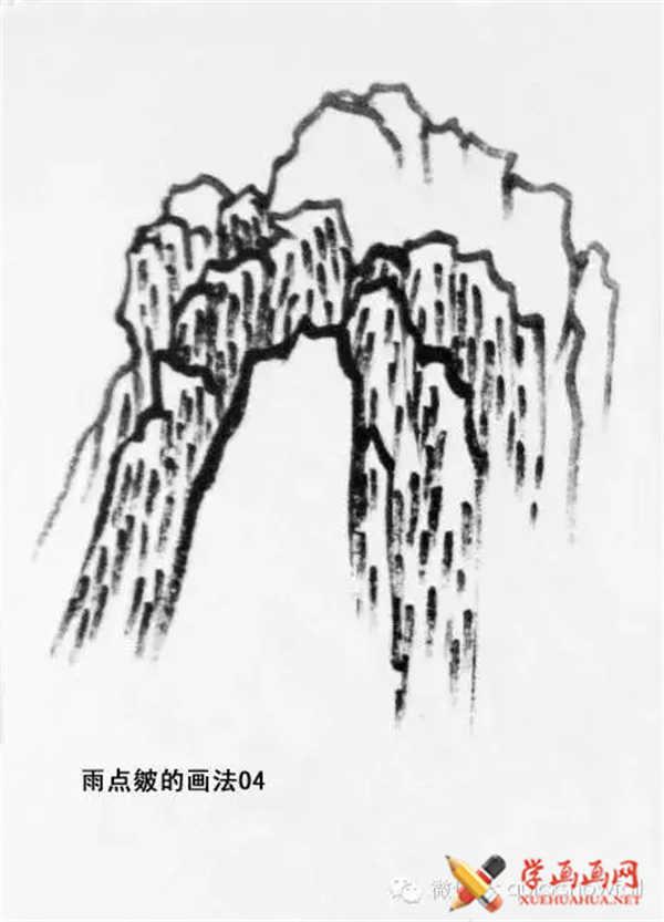 国画山石的画法(64)