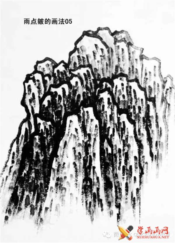 国画山石的画法(65)