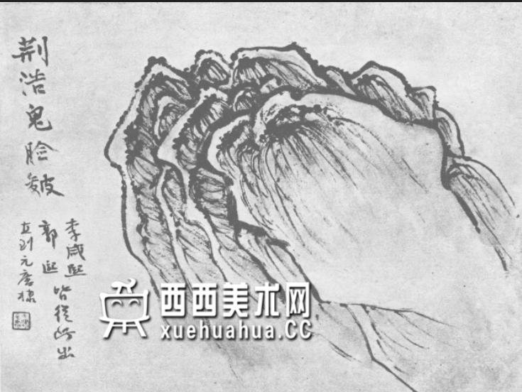 国画山石皴法详解(多图预警)(10)
