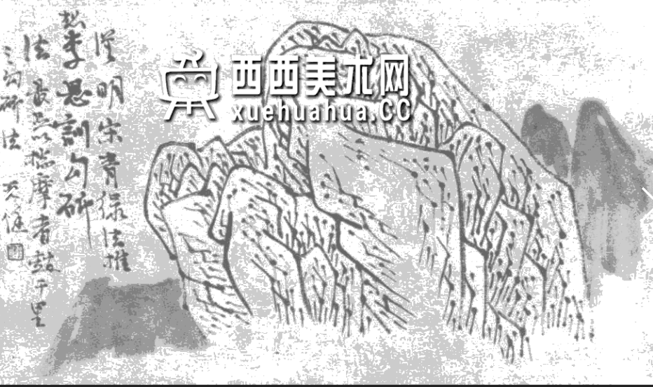 国画山石皴法详解(多图预警)(4)