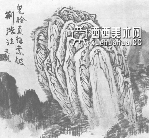 国画山石皴法详解(多图预警)(8)