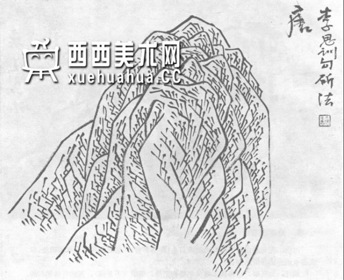 国画山石皴法详解(多图预警)(3)