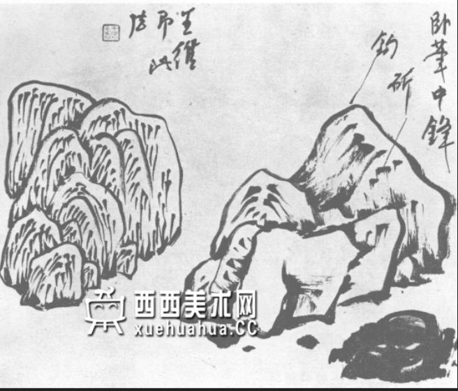 国画山石皴法详解(多图预警)(5)
