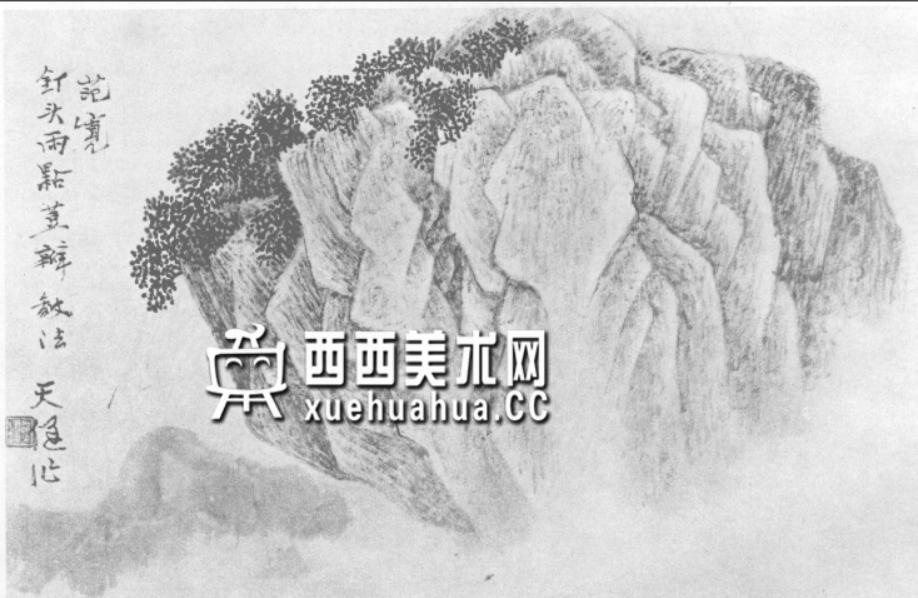国画山石皴法详解(多图预警)(20)