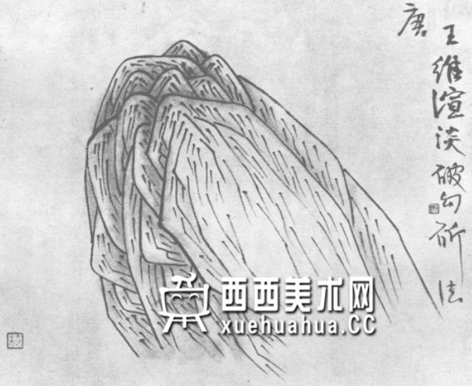国画山石皴法详解(多图预警)(7)