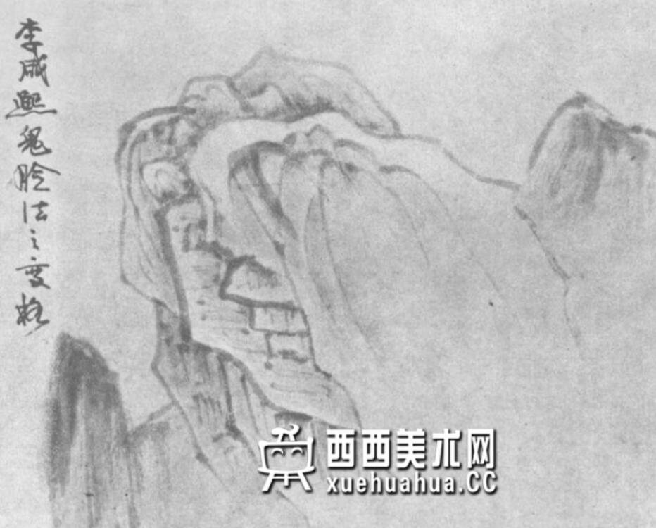 国画山石皴法详解(多图预警)(21)