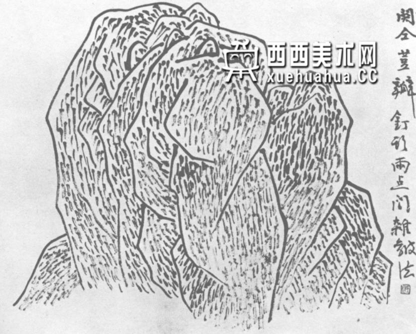 国画山石皴法详解(多图预警)(18)