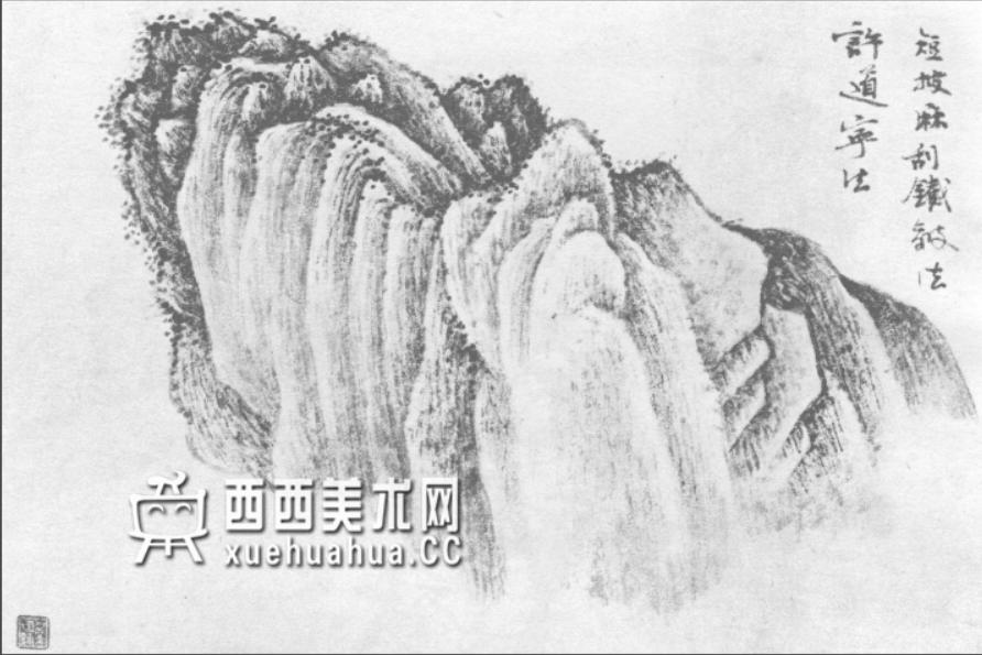 国画山石皴法详解(多图预警)(38)