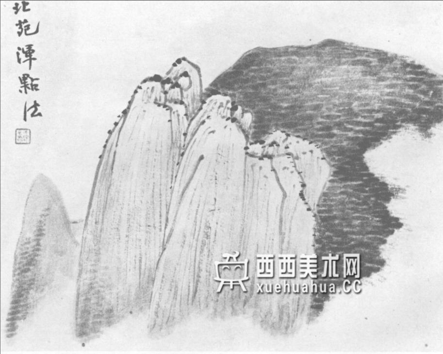 国画山石皴法详解(多图预警)(28)