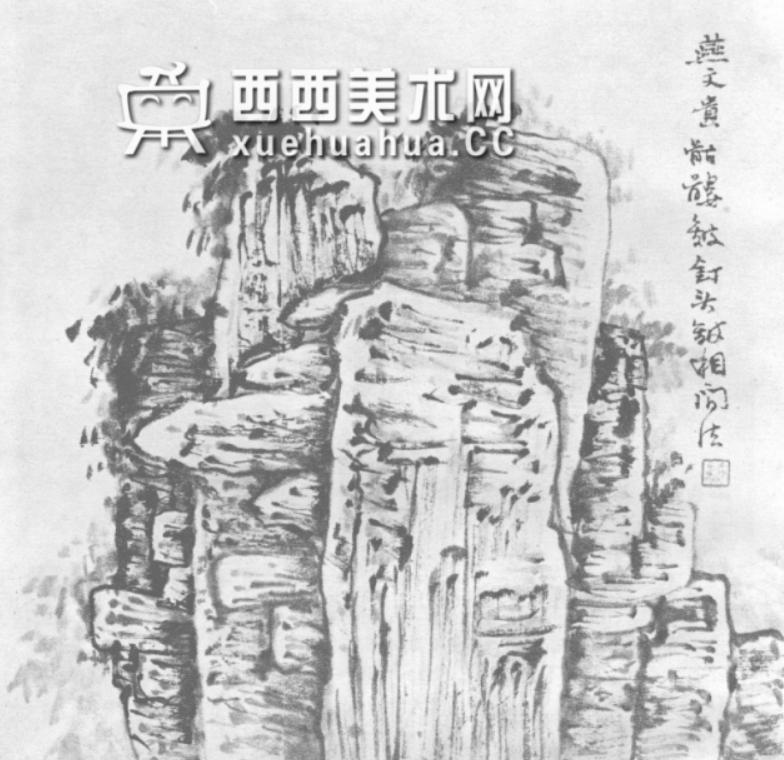 国画山石皴法详解(多图预警)(42)