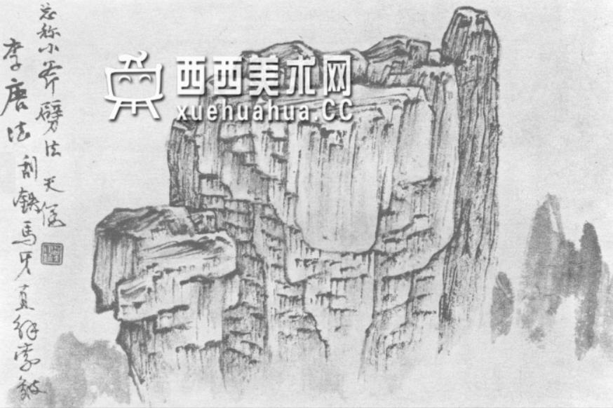 国画山石皴法详解(多图预警)(51)
