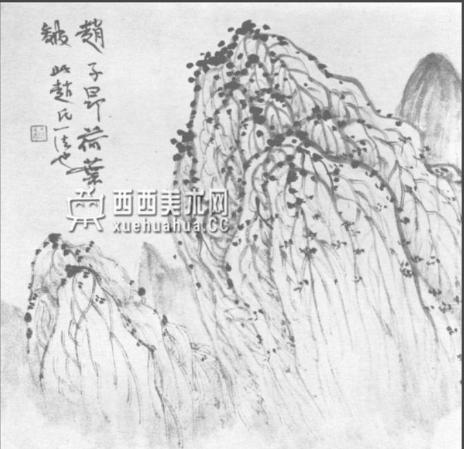 国画山石皴法详解(多图预警)(62)