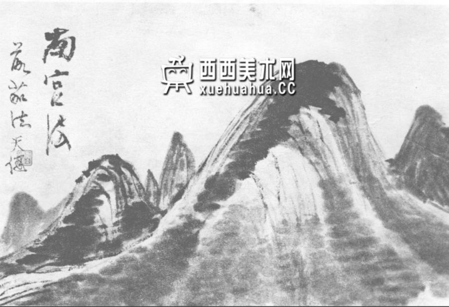 国画山石皴法详解(多图预警)(46)