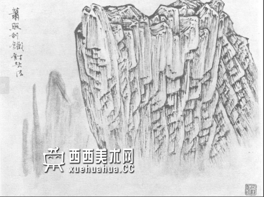国画山石皴法详解(多图预警)(52)