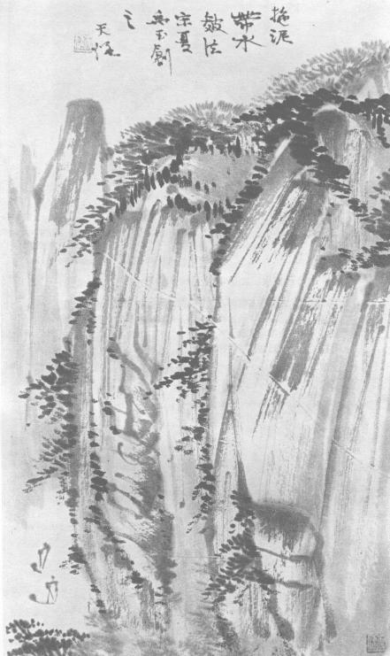 国画山石皴法详解(多图预警)(59)