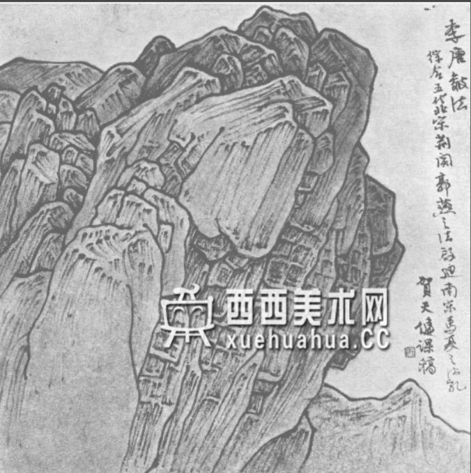 国画山石皴法详解(多图预警)(50)