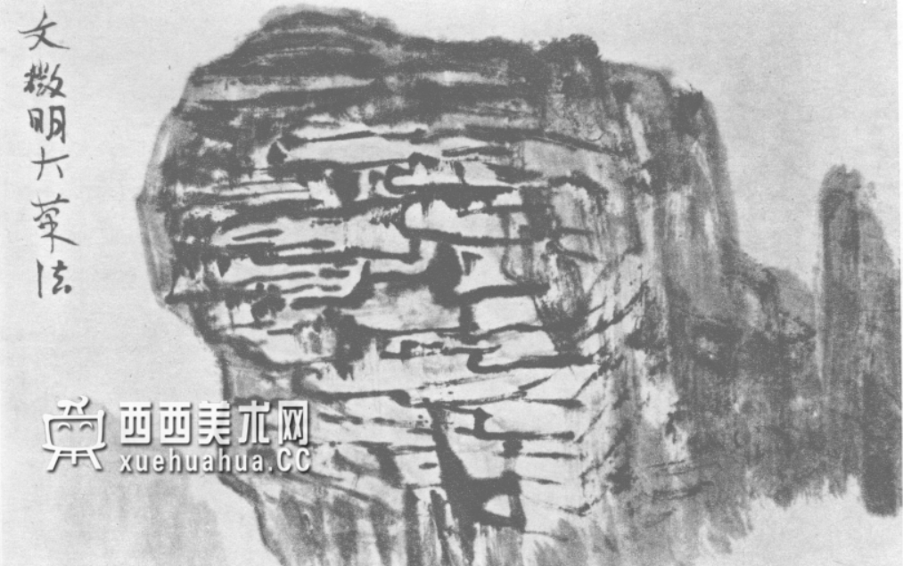 国画山石皴法详解(多图预警)(93)