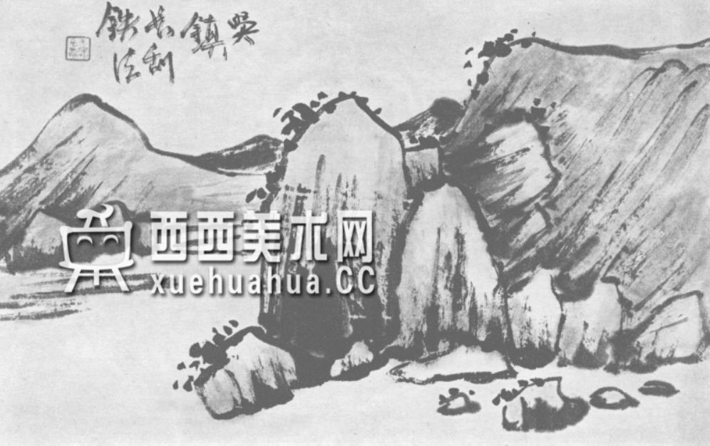 国画山石皴法详解(多图预警)(76)
