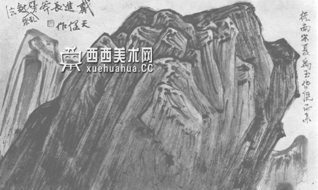 国画山石皴法详解(多图预警)(79)