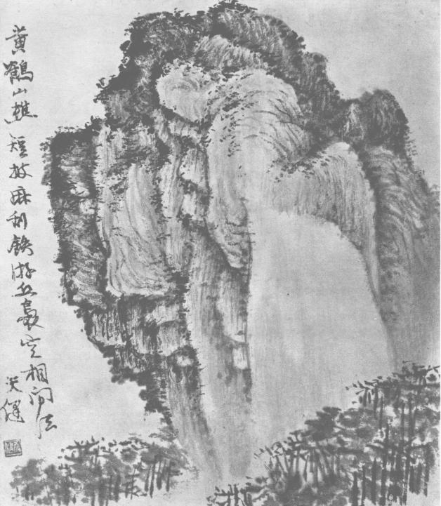 国画山石皴法详解(多图预警)(73)