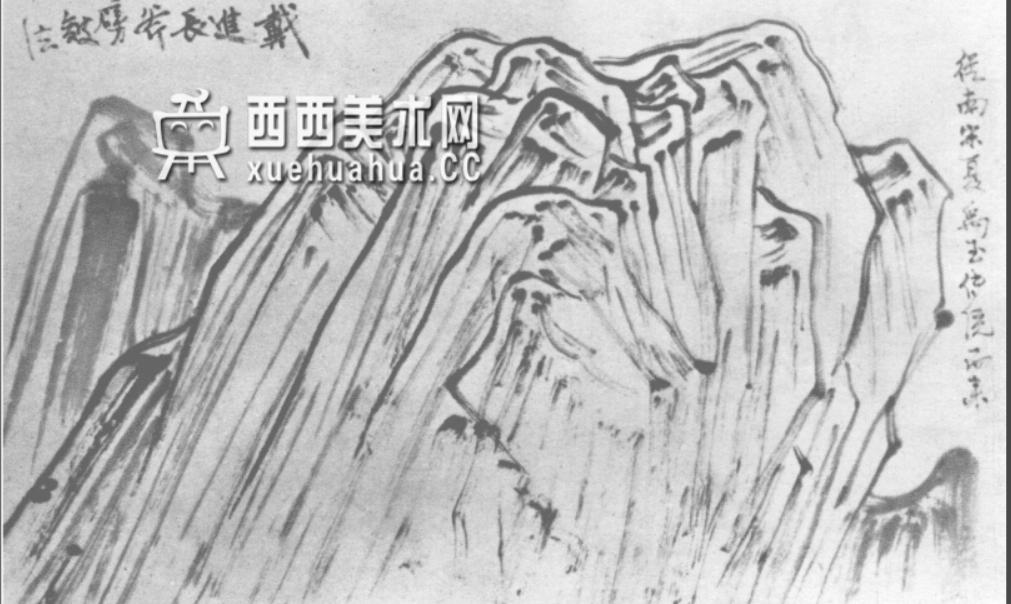 国画山石皴法详解(多图预警)(78)