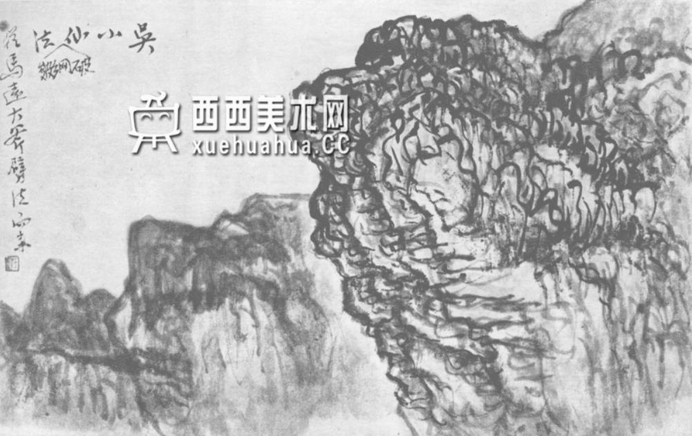 国画山石皴法详解(多图预警)(84)