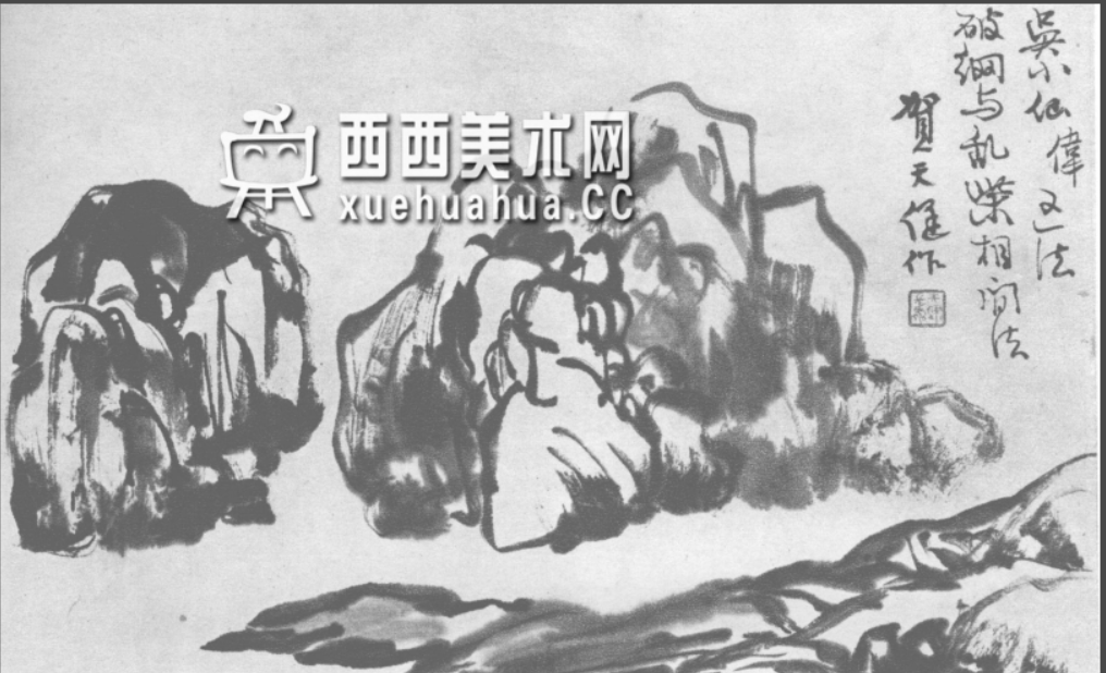 国画山石皴法详解(多图预警)(88)