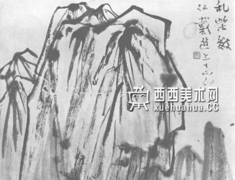 国画山石皴法详解(多图预警)(81)