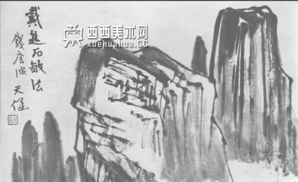 国画山石皴法详解(多图预警)(80)