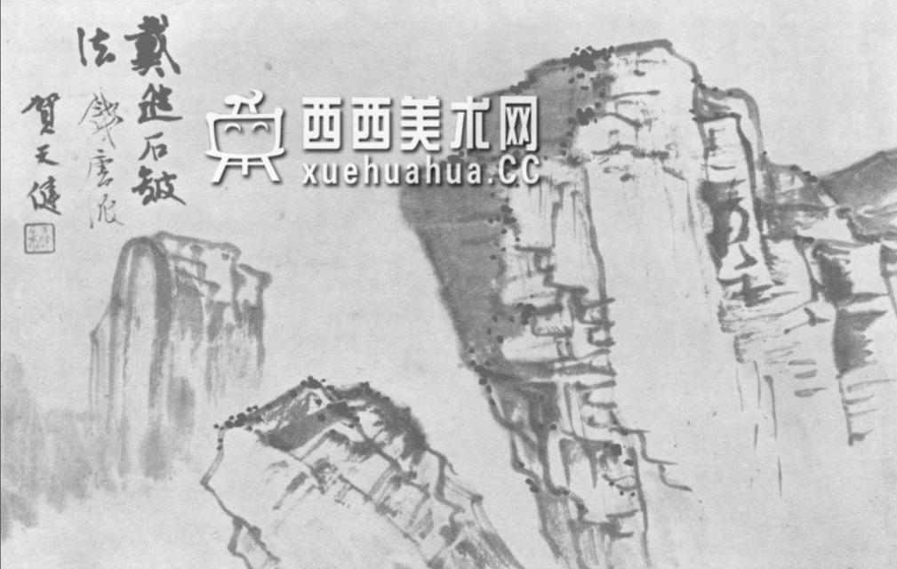 国画山石皴法详解(多图预警)(77)