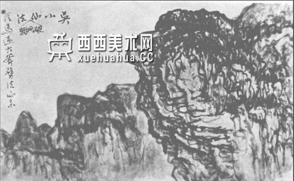 国画山石皴法详解(多图预警)(83)