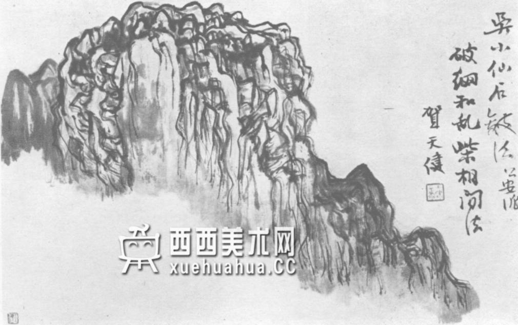 国画山石皴法详解(多图预警)(86)