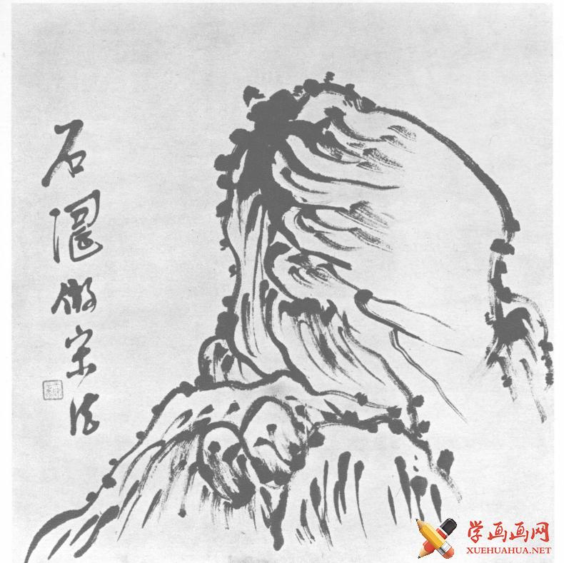 国画山石皴法详解(多图预警)(110)