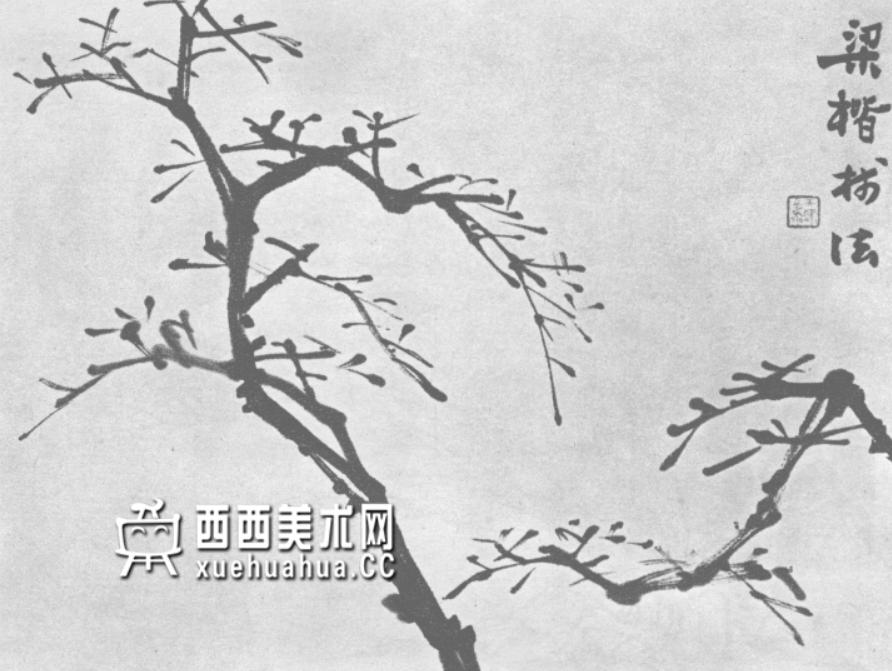怎么画树?中国画树的画法资料教程(15)