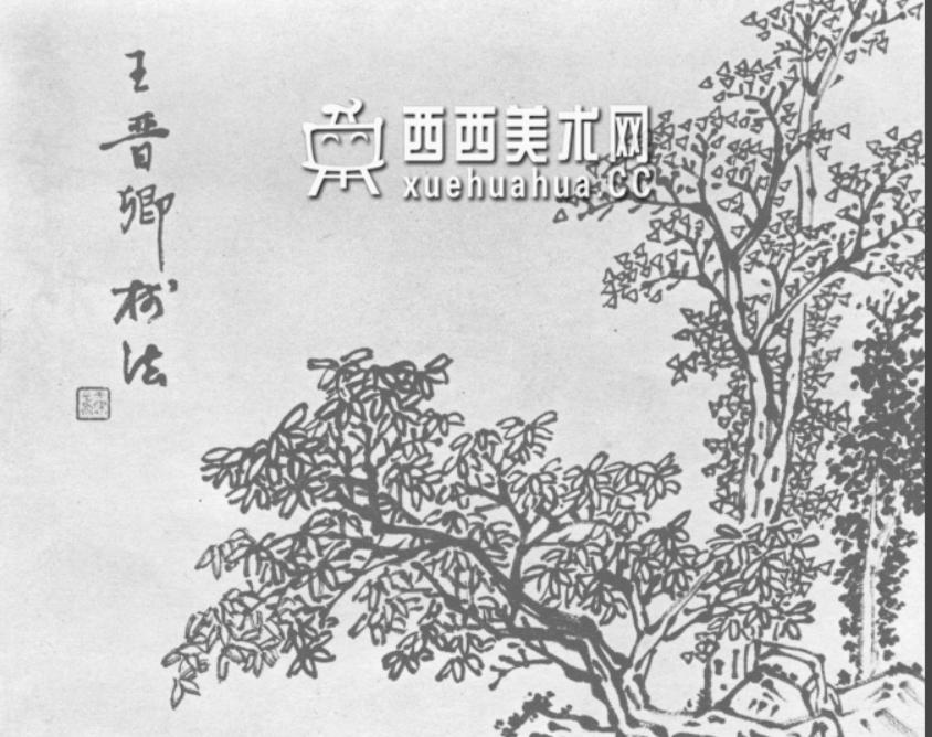 怎么画树?中国画树的画法资料教程(10)