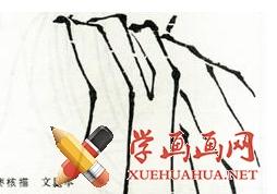 中国画白描教程(3)