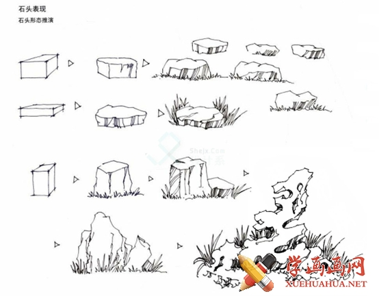 国画山石画法教学(1)