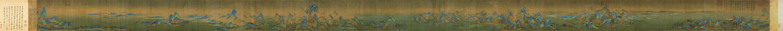《千里江山图》全卷超高清图片在线赏析(1)