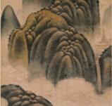 中国古画欣赏:元高克恭《春云晓霭图轴》