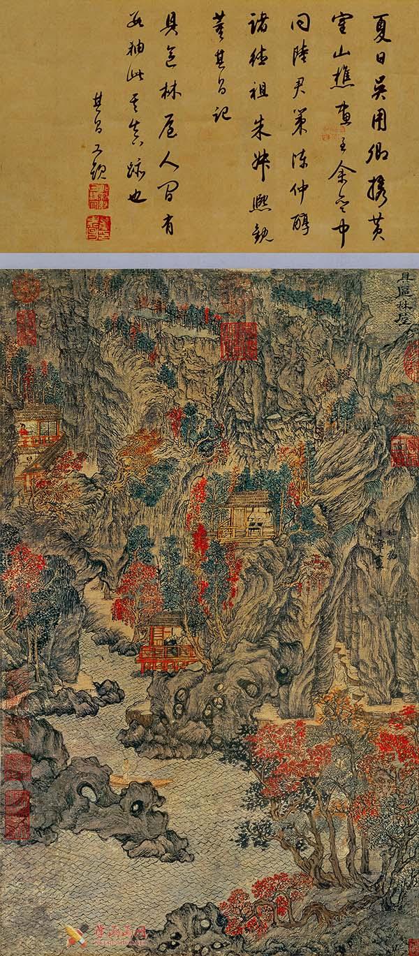 高清国画欣赏:元王蒙《具区林屋图》赏析(1)
