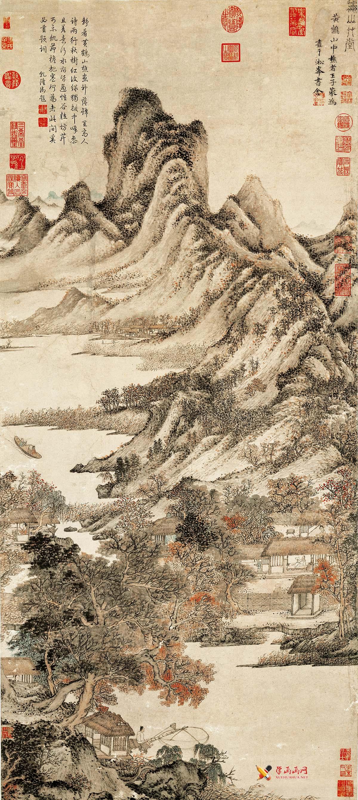 古画《秋山草堂图》赏析(1)