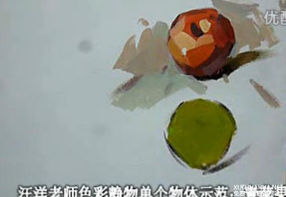 青苹果水粉画教程图