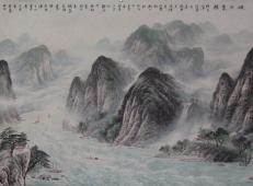 《峡江览胜》.jpg