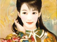 插画师德珍手绘古装美女《霓裳》高清画集 (8).jpg