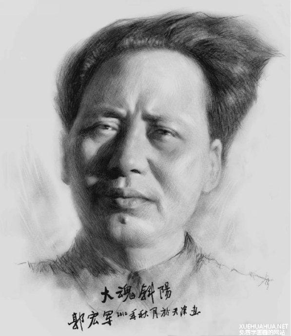 毛主席素描头像(11张)