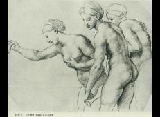 拉斐尔素描作品集之一