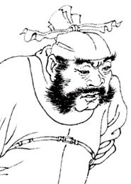 画家赵令穰照片