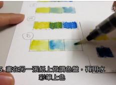 彩铅画入门:水溶性色铅笔的上色方法视频
